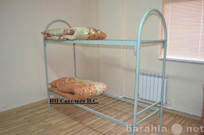 Продам Металлические кровати с доставкой