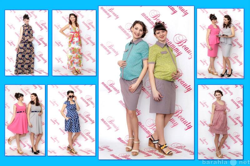 Продам Одежда для будущих мам и новорожденных