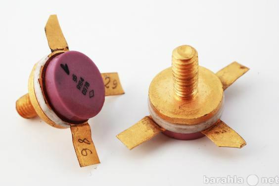 Куплю Покупка транзисторов