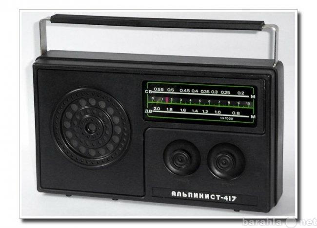 Продам радиоприемники