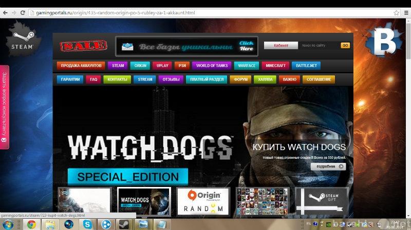 Продам: Игровой магазин gamingportals ru