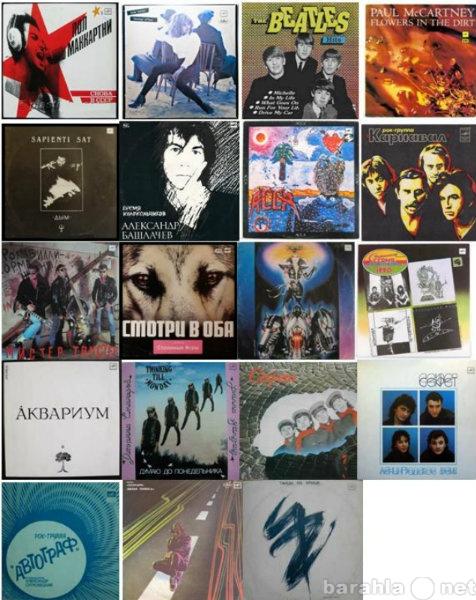 Продам: виниловые пластинки и аудиокассеты