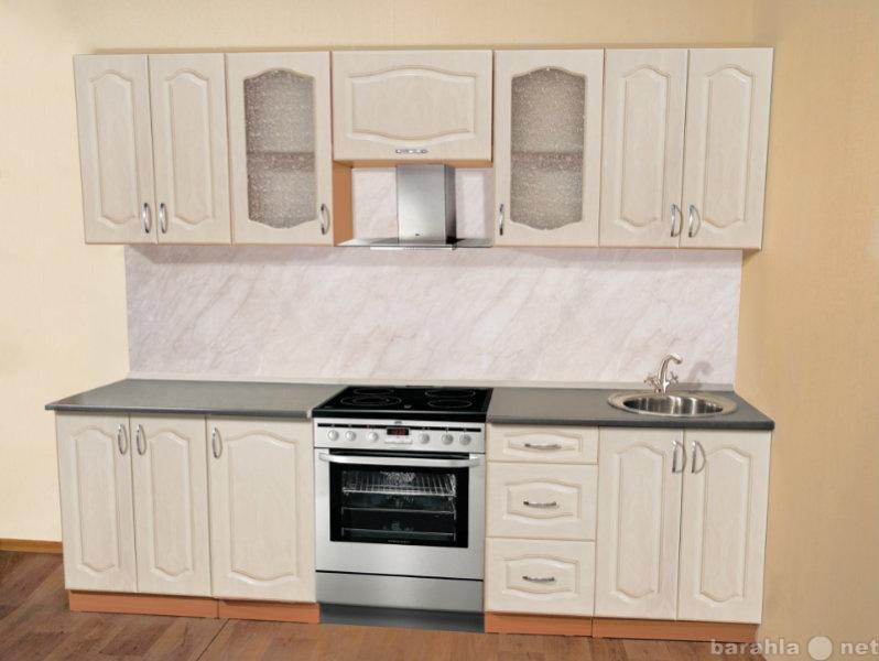 Продам: Кухонный гарнитур Светлана 2.6 метра