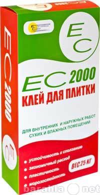 Продам: Клей для плитки ЕС 1000