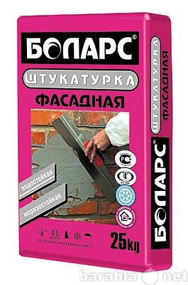 Продам: Цементная штукатурка БОЛАРС