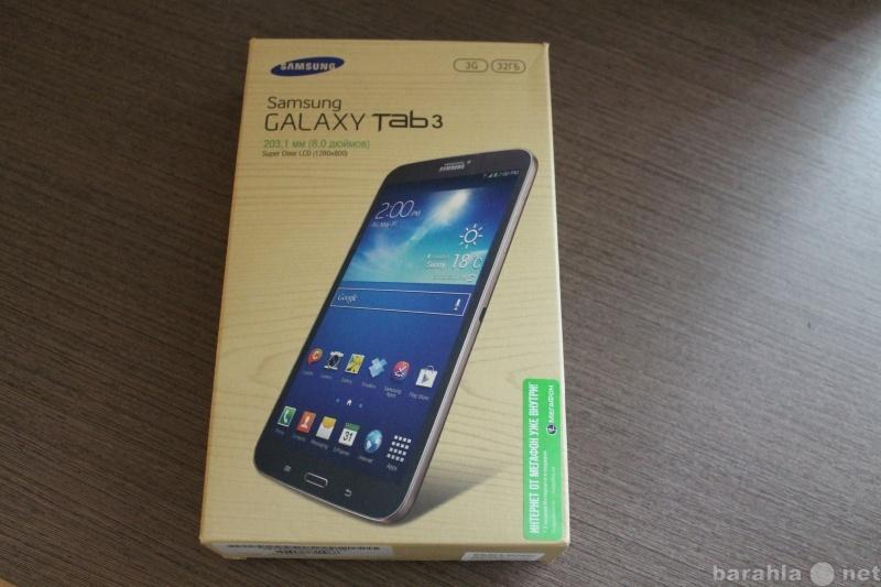 Продам планшет SAMSUNG GALAXY TAB 3 32ГБ 8 Д.