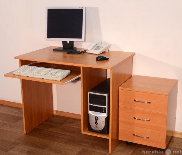 Продам Стол компьютерный Мини