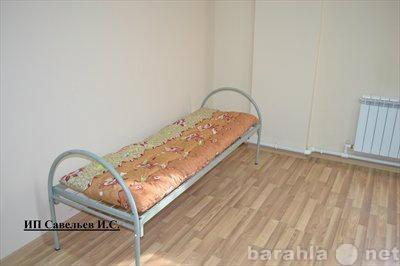 Продам кровати армейского типа
