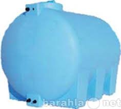 Продам Емкость для воды пластиковая