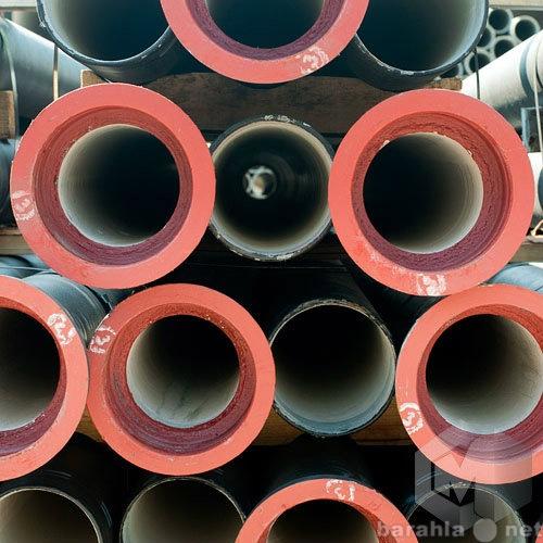 Продам канализационные трубы ВЧШГ