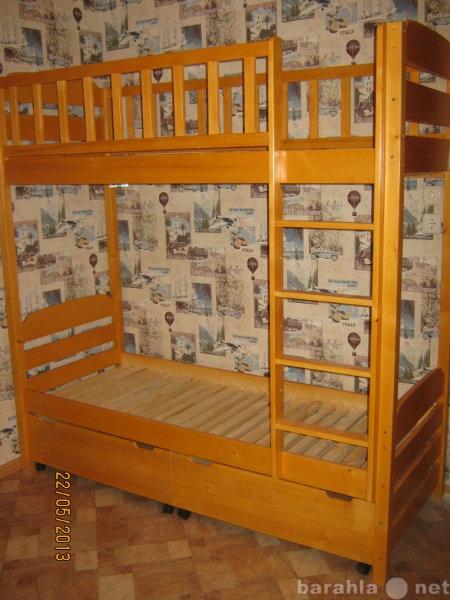 Продам кровати двух-ярусные деревянные