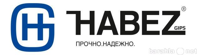Продам: Грунт ХАБЕЗ