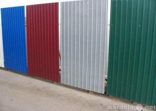 Продам Стройматериалы заборные с доставкой
