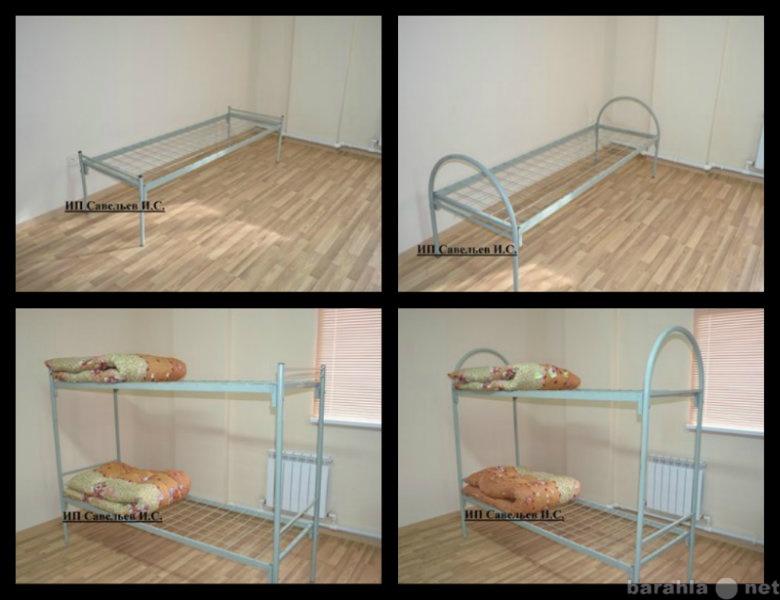 Продам Металлическая  кровать эконом класса