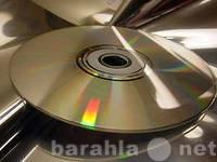 Продам Старые добрые Игрушки CD/DVD