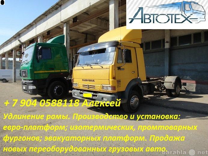 Грузовые автомобили в иркутске частные объявления как разместить объявление на rambler