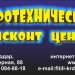 Продам Пиротехнику, фейерверки и салюты оптом