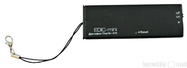 Продам Диктофон Edic-mini Tiny+ A75