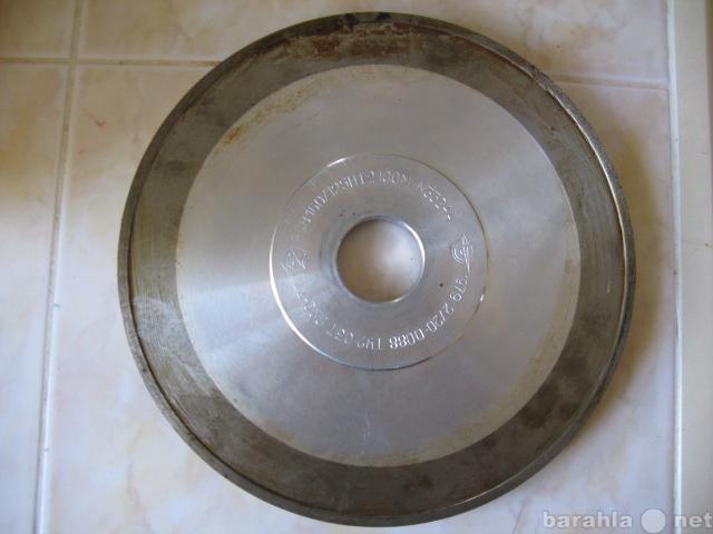 Продам Алмазные диски