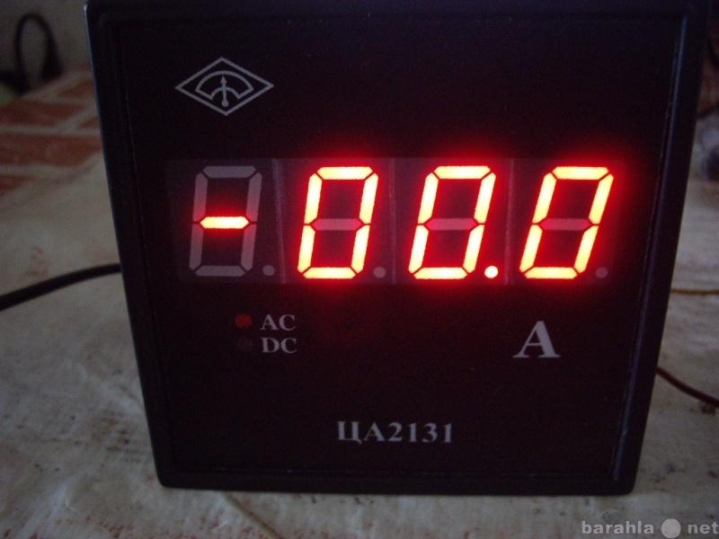 Продам Цифровой амперметр ЦА2131