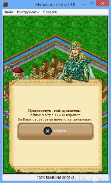 Продам Аккаунт в игре Третий Мир: Война Королей