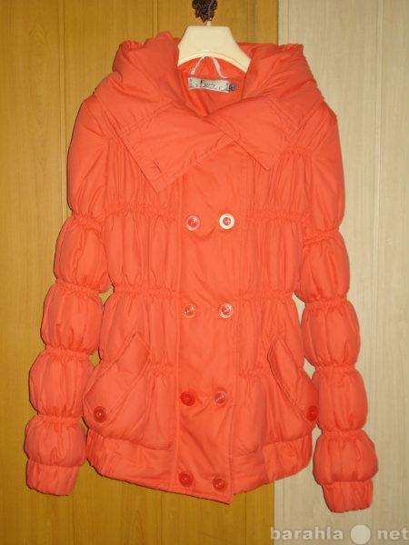 Продам куртку для беременных 48 размера