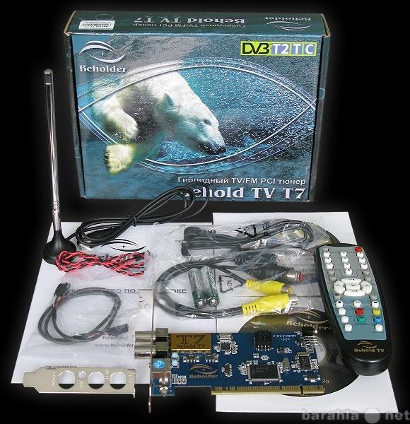 Продам цифровой tv-тюнер