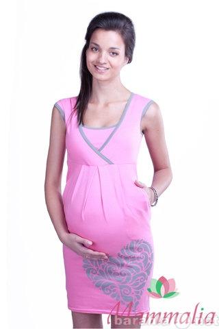 Продам Сарафаны для беременных и кормящих