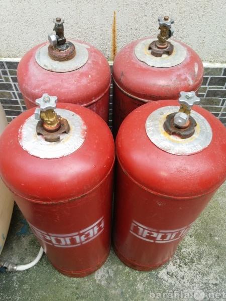 Продам газ-балоны 50-литровые
