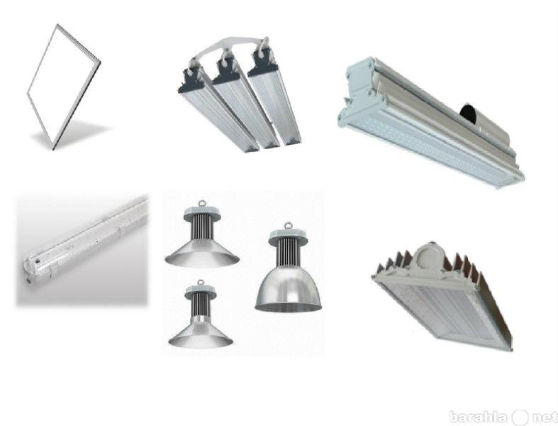 Продам Светодиодные светильники, LED, офисные,