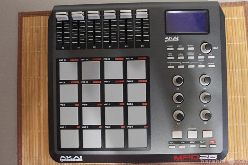 Продам MIDI-контроллер AKAI MPD26