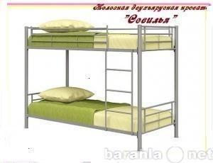 Продам Кровать двухярусная металл,белая