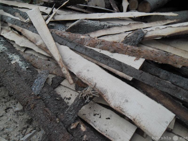 Отдам даром: дрова, опилки, щепа