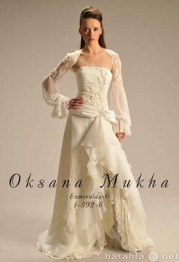 fdab20e3ae8 Купить свадебное платье в Владимире — объявление № Т-6769517 (4208777) на  Барахла.НЕТ