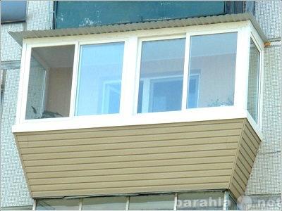Продам: Новоселам скидки на окна, балконы, двери