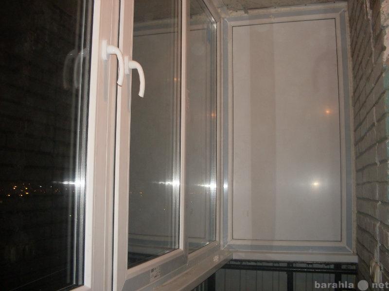 Продам: Социальные пластиковые окна