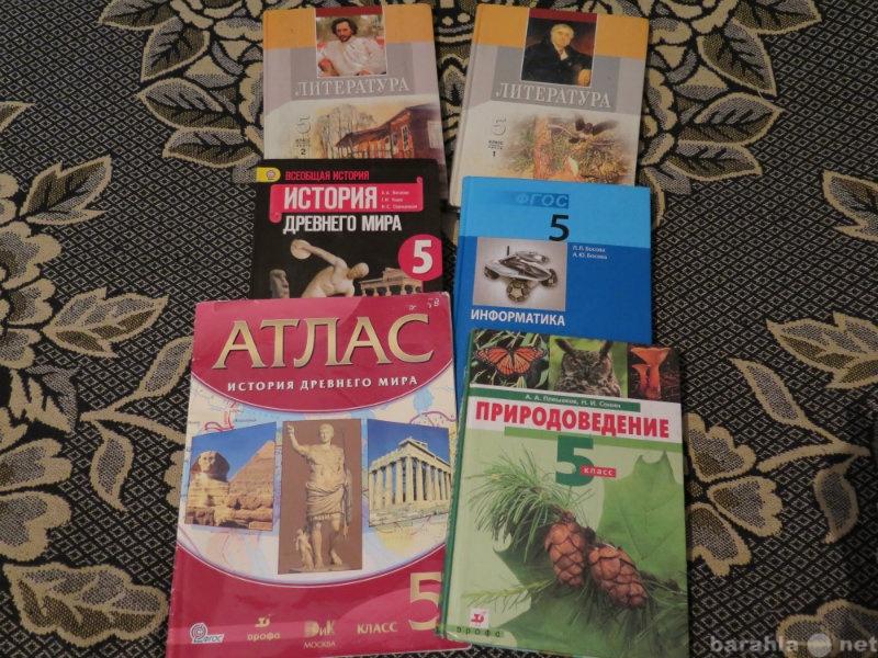 Купить учебник б. У.