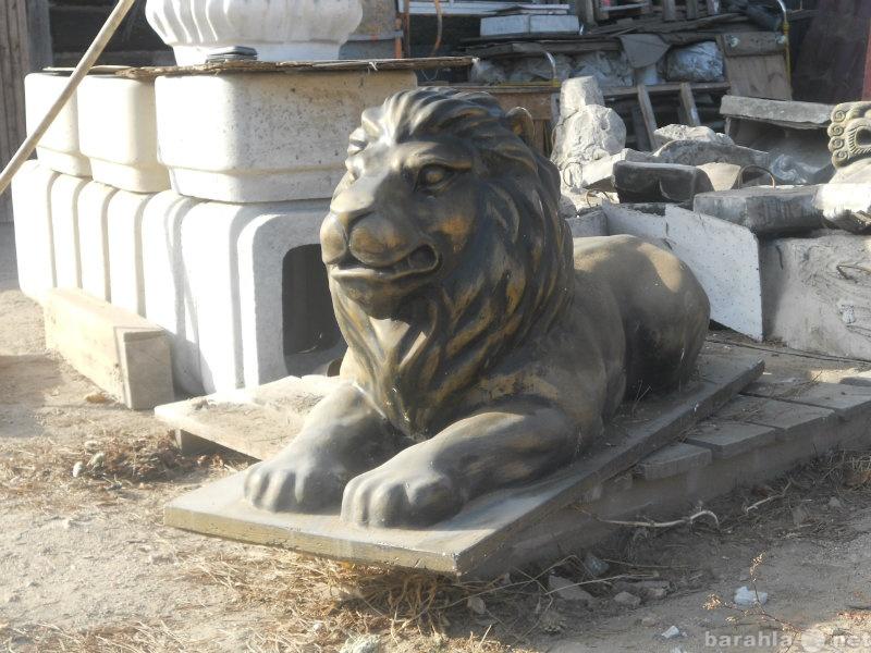 Продам скульптура лев лежащий