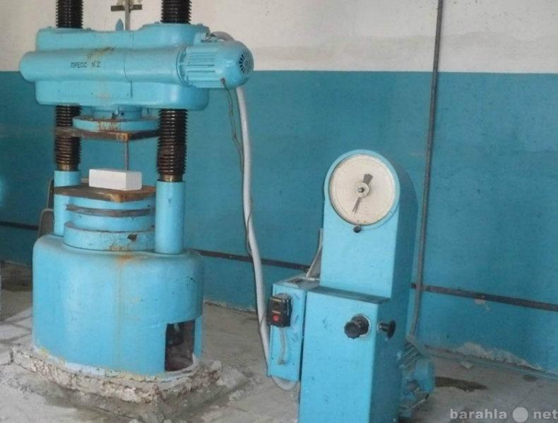 Продам Прессы лабораторные ПСУ-250, ПСУ-125, 2П