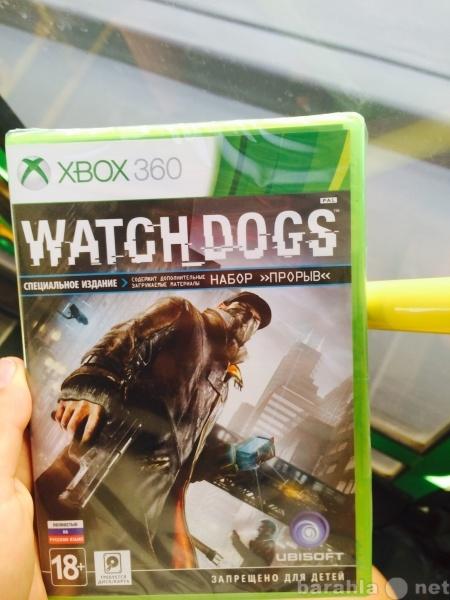 Продам Watch Dogs для XboX360