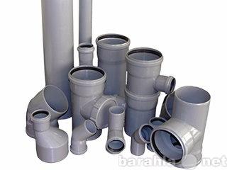 Продам Полипропиленовые трубы, канализация и тд