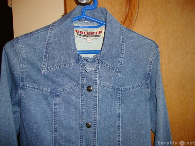 Продам Женская джинсовая рубашка р-р 44-46