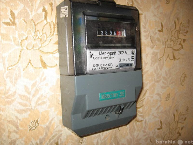 Продам Устройство для учета электроенергии