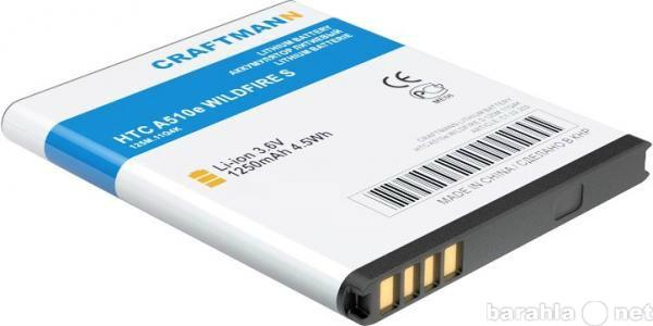 Продам АКБ (батарейка) на iPhone, телефоны- УФА