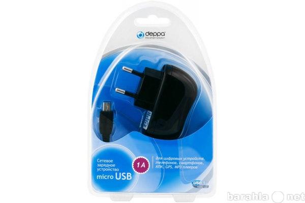 Продам Зарядки (СЗУ) на телефоны, iPhone