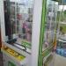 Продам Призовой автомат