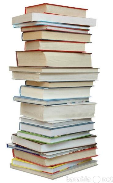 Продам: учебники
