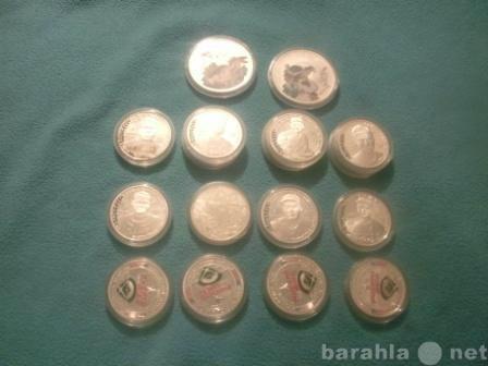 Продам Монеты в капсулах