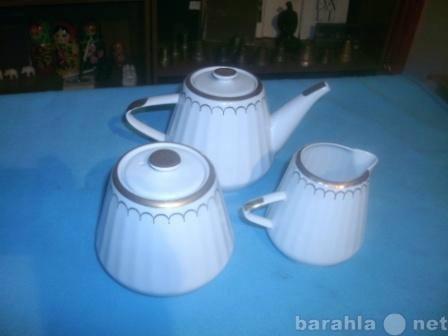 Продам Чайник, сливочник, сахарница Вербилки
