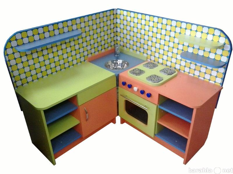 Продам Игровая Мебель для Дет.садов
